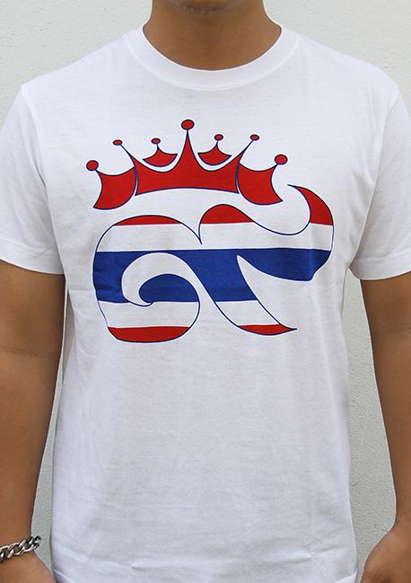 53046482190f3b266f0002f6_thai%20flag-w.jpg