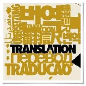 52fd8d81c5f87e8c21000cc9_traduccion.JPG