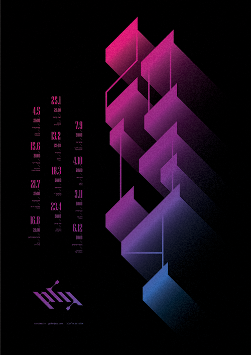5327030739e34bf60e000bd1_year%20poster.png