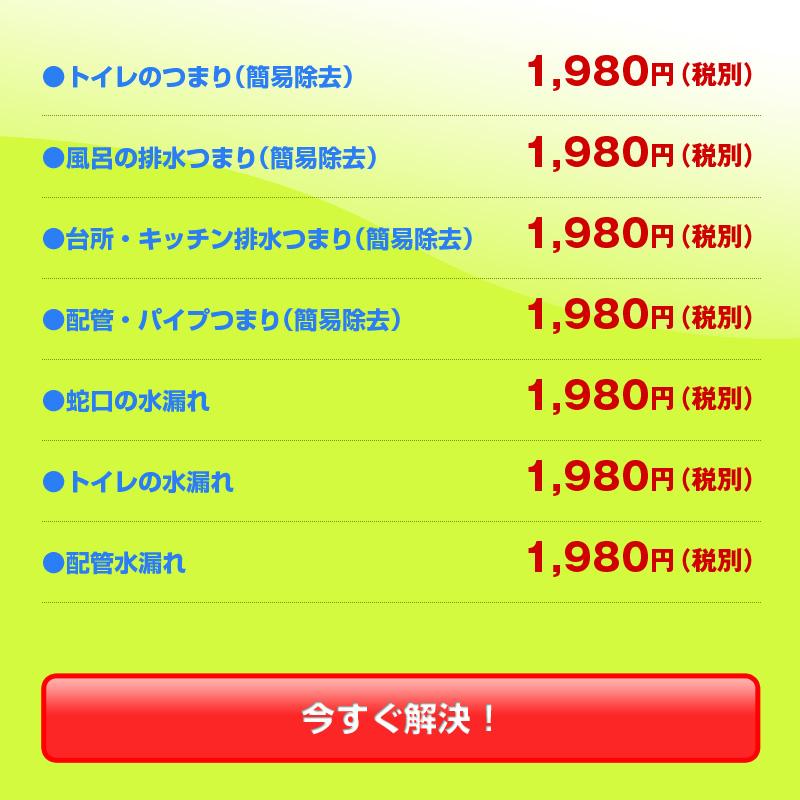 5374e63f6f0176992c4abd25_image-1.jpg