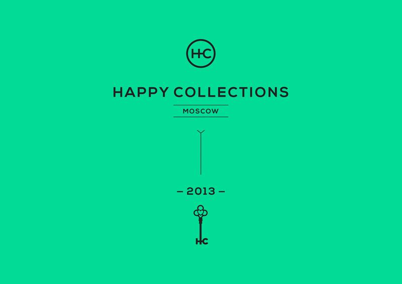 Бутик Happy Collection. Логотип и фирменный стиль. Креативное агентство FB2B