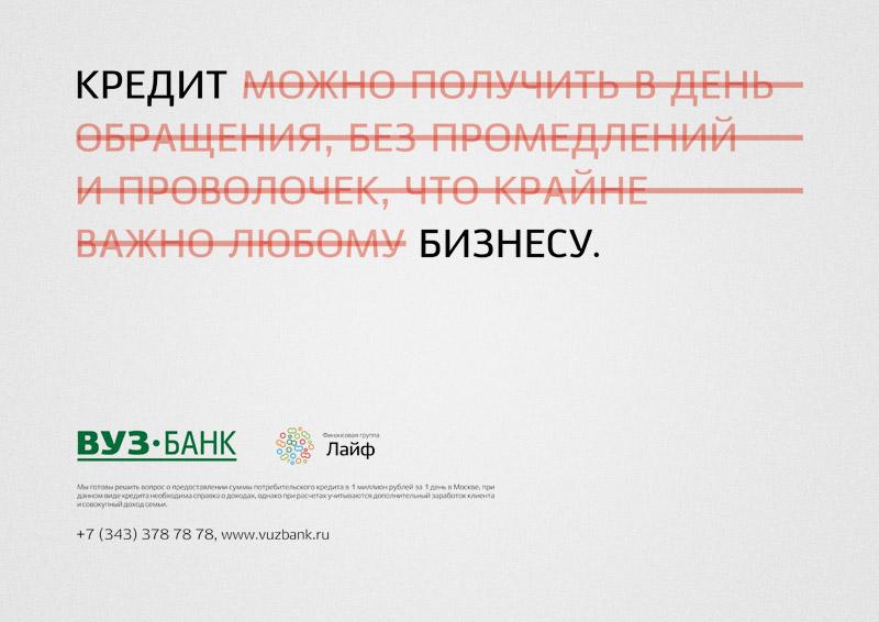 53e02097aba9f4867d01b8c7_VUZ_site.jpg