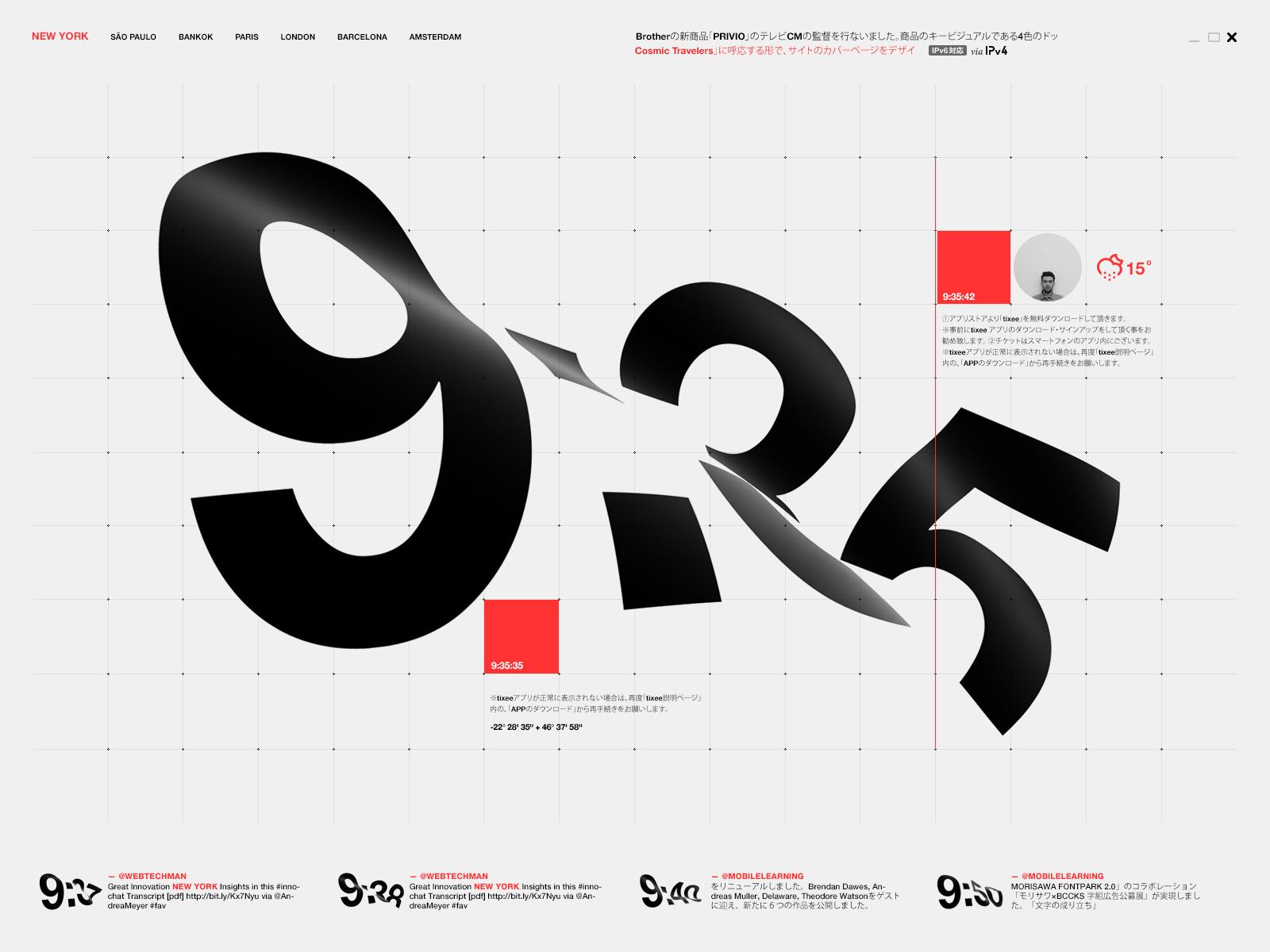 Rafael Kfouri Graphic Designer