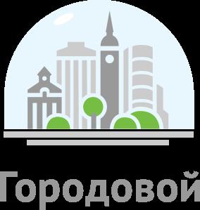 Городовой