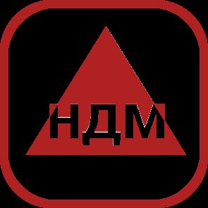 НДМ-проект