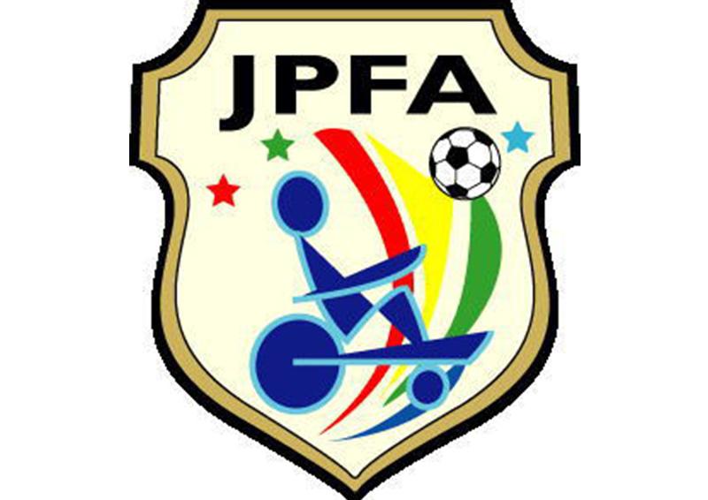 JPFA Logo