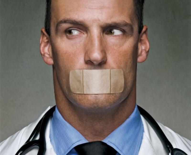 неразглашение личных данных пациента