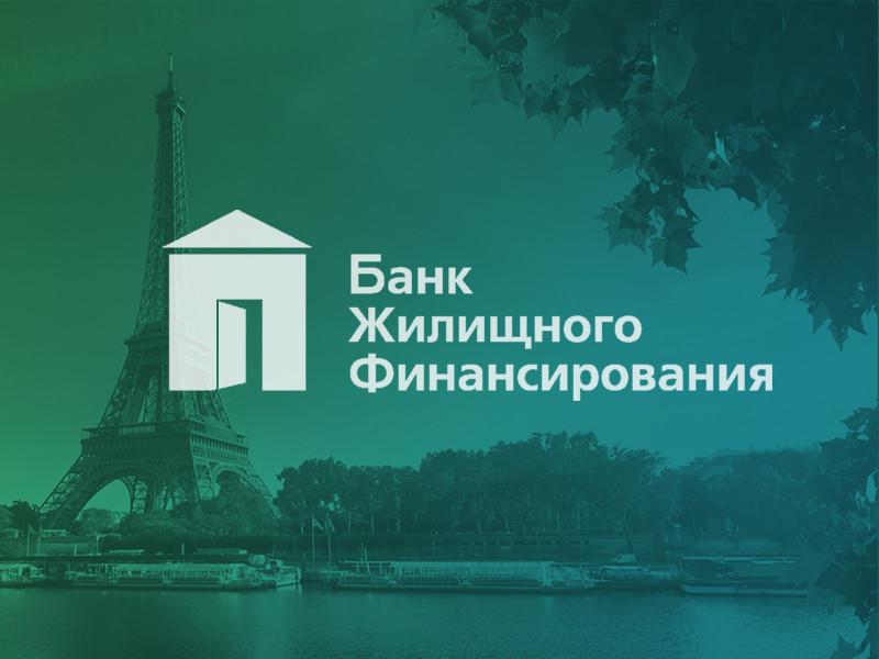 Лендинг Банка Жилищного Финансирования