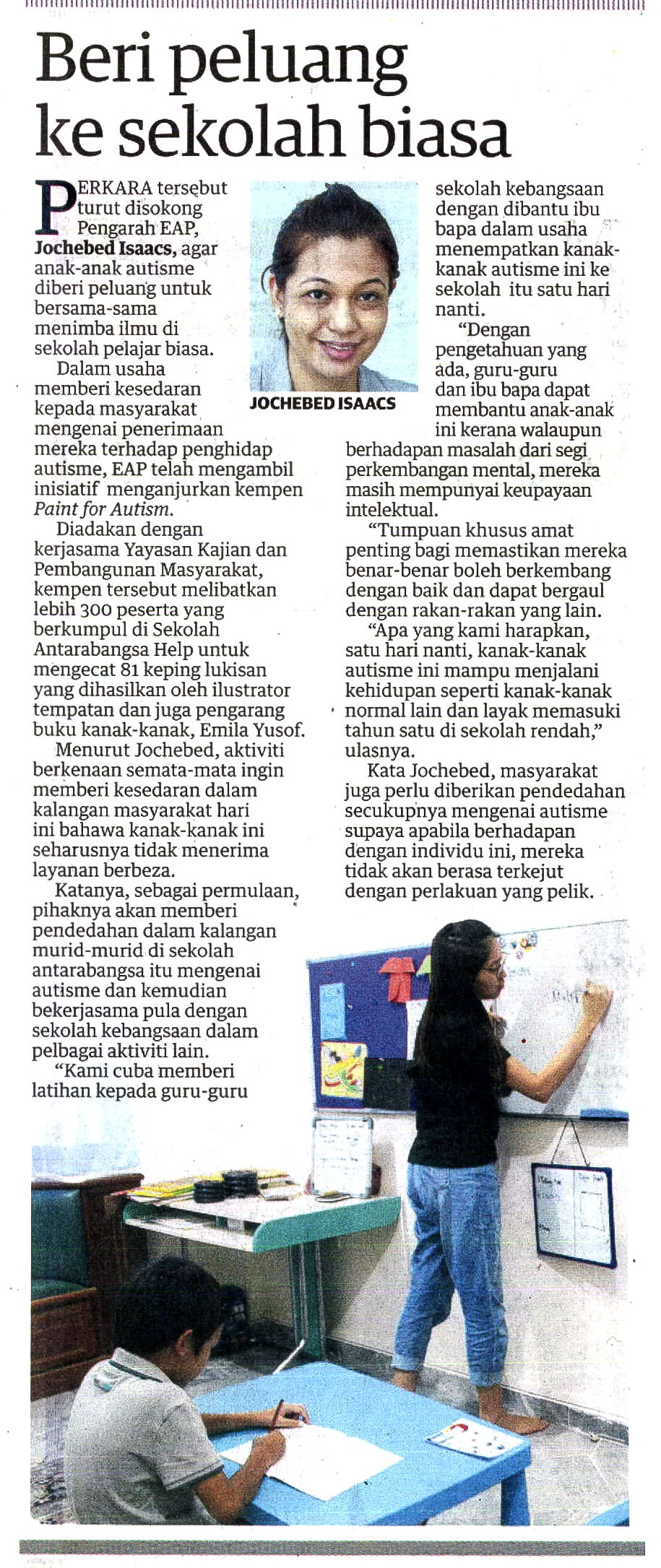 EAP In The Media Early Autism Project Malaysia