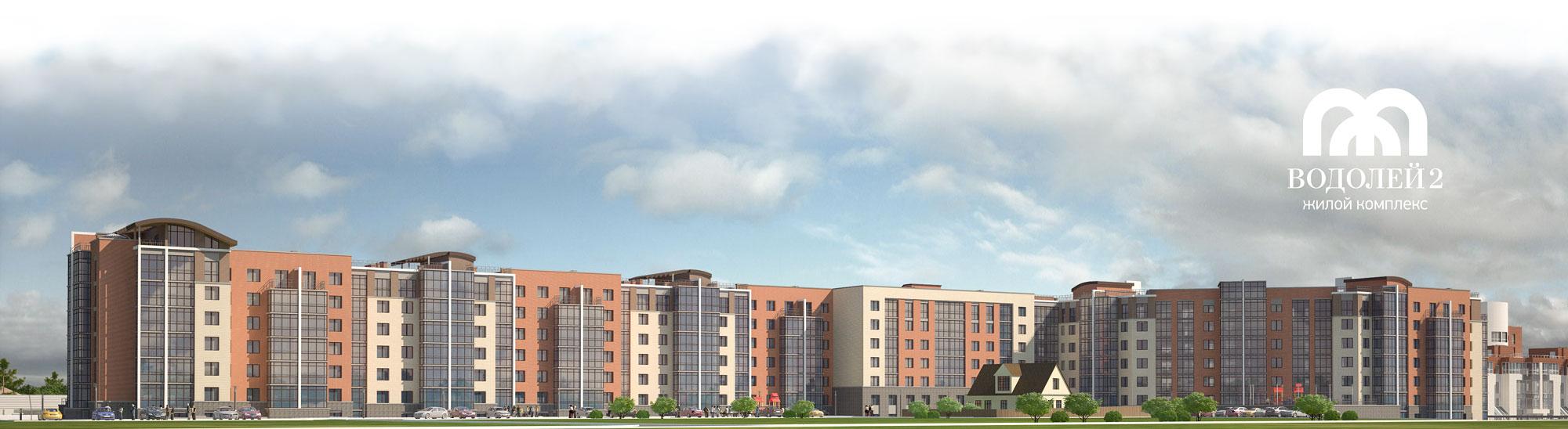Фирменный стиль жилого комплекса «Водолей2»