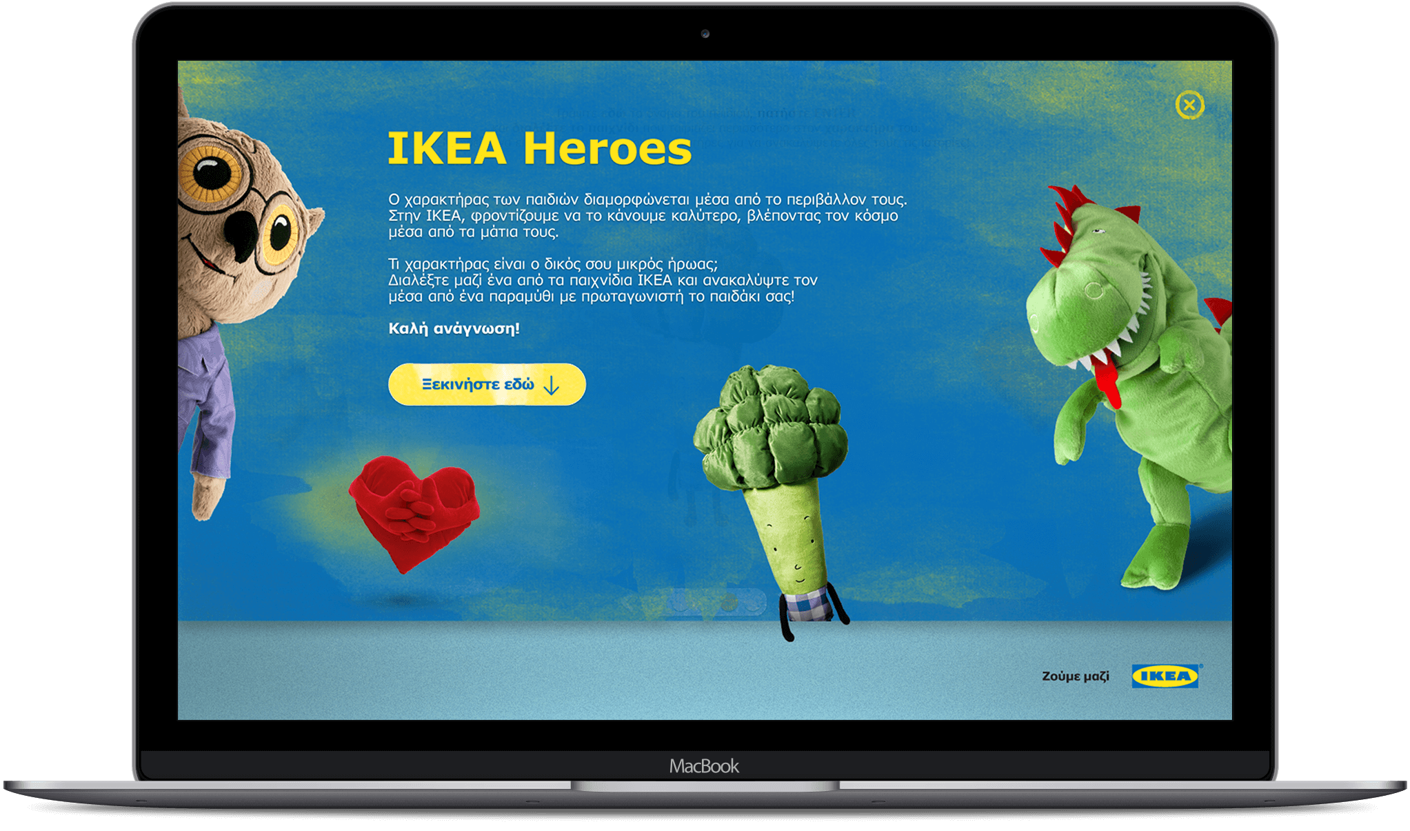 Ikea-Heroes-Macbook