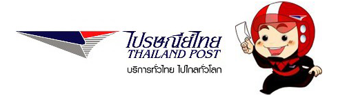 Thailand Post Logo EMS