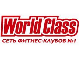 kidlikes_worldclass_logo