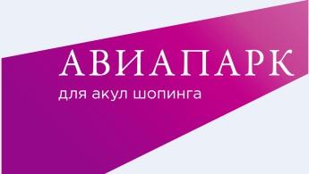 kidlikes_aviapark_logo