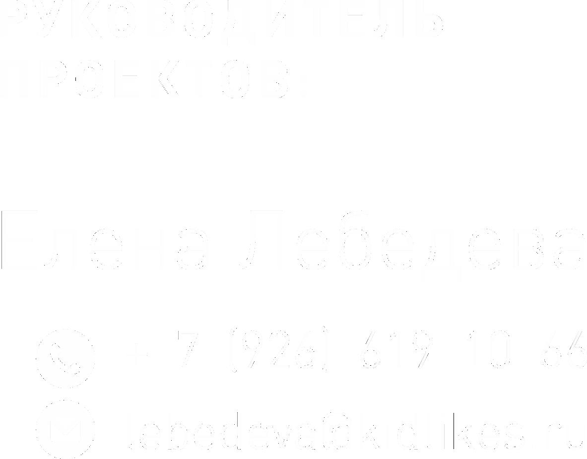 kidlikes_contacts