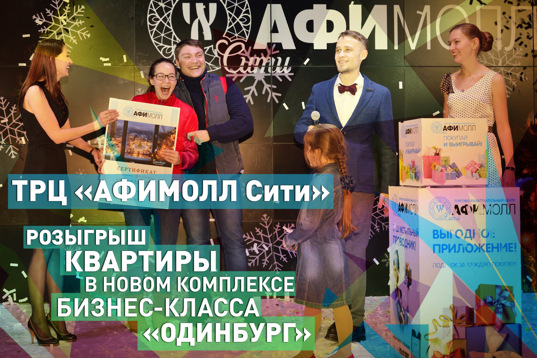 kidlikes_rozigrysh-1