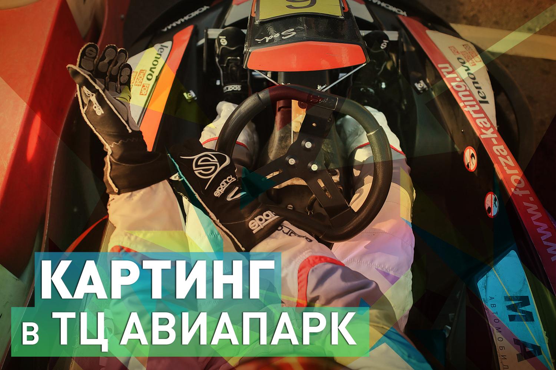 kidlikes_karting-1
