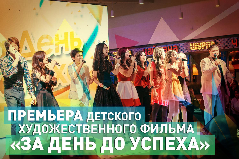 kidlikes_golosyata-1