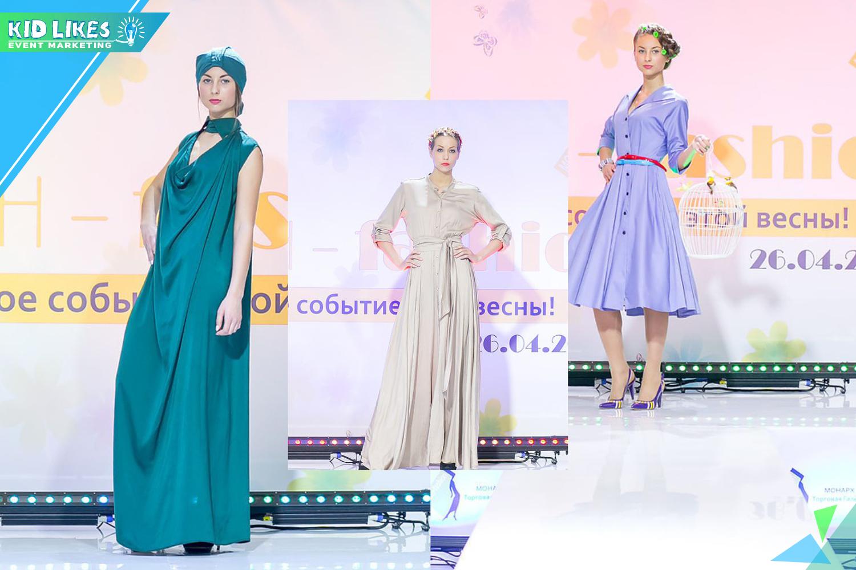 kidlikes_moh-fashion-7