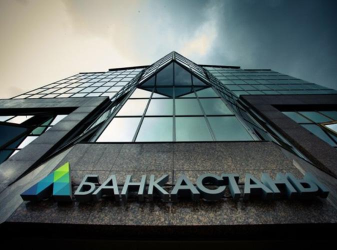 Bank of Astana